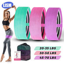 3 Level Fitness Rubber Elastic Exercise Resistance Bands Set Booty Bands Hip Circle Expander 76X8cm for Gym Fitness Home Workout