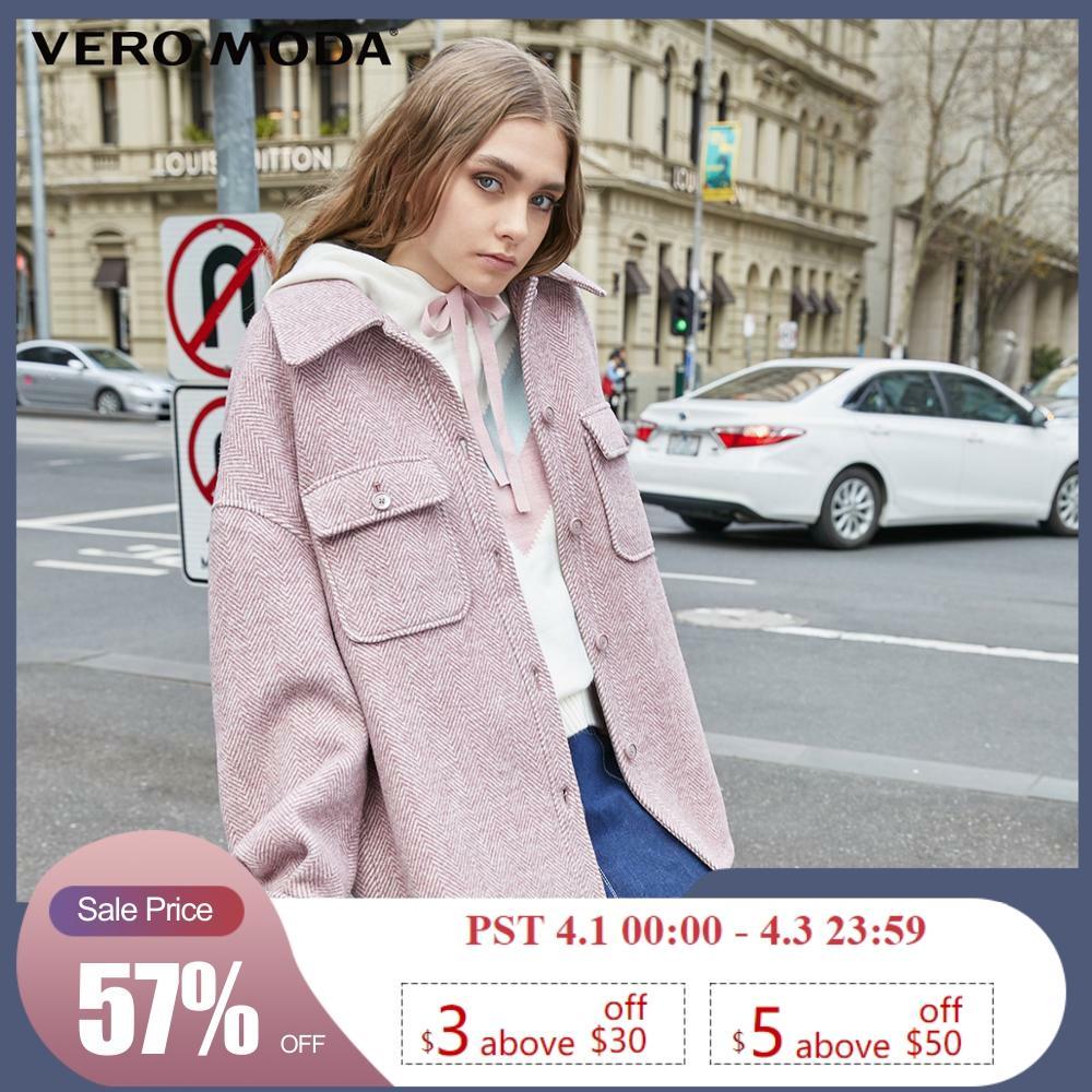 Vero Moda Women's Labor Style Short Woolen Overcoat   319327551