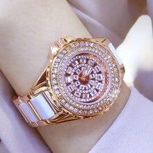 Женские наручные часы с бриллиантами модные керамические кварцевые
