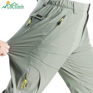 Image 1 - למתוח טיולים מכנסיים גברים קיץ מהיר יבש מכנסיים Mens טיפוס הרים חיצוני מכנסיים זכר נסיעות/דיג/טרקים מכנסיים AM381