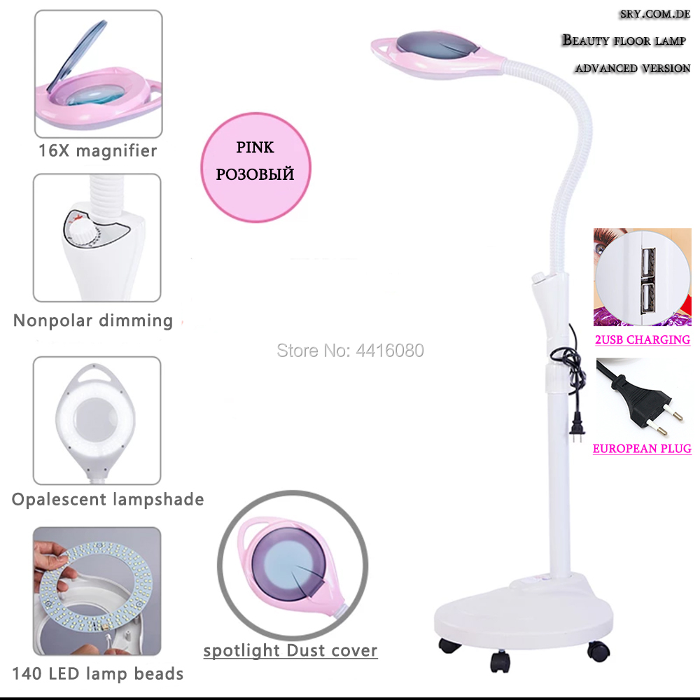 Italy Beauty Salon Special Embroidery Lamp Beauty Lamp LED Shadowless Lamp Magnifying Glass Beauty Nail Nail Tattoo Floor Lamps