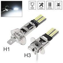 H1 h3 Универсальный canbus супер яркий светодиодный автомобильный