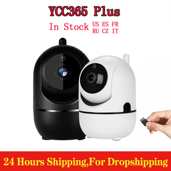 Smart Wifi camera HD 1080P cloud wireless outdoor automatic tracking infrared Surveillance cameras with wifi home camera YCC365