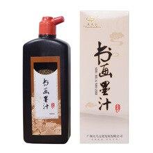 Каждый день практиковаться 500 г чернила натуральный продукт китайские чернила и практика каллиграфии традиционная китайская живопись только чернила каллиг