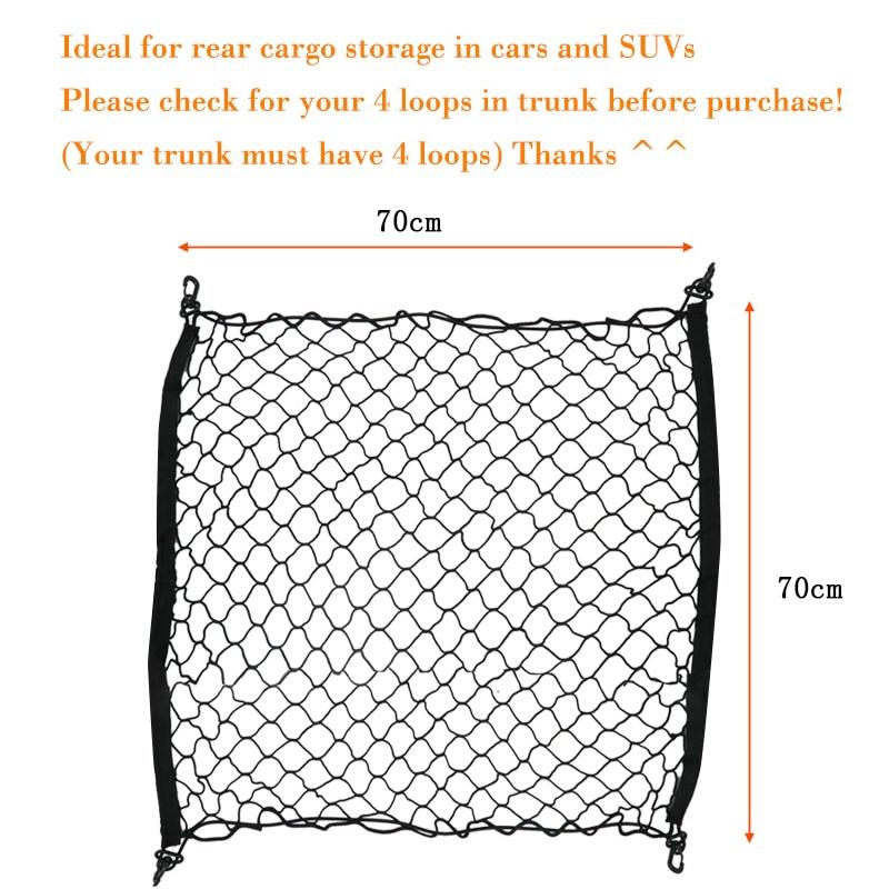 Универсальный органайзер для багажника автомобиля 70x70 см, органайзер для хранения багажа, нейлоновый эластичный сетчатый Органайзер с 4 пла...