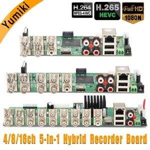 Image 1 - 5 ב 1 4CH/8CH/16CH AHD DVR מעקב אבטחת CCTV מקליט DVR 1080N היברידי DVR לוח עבור אנלוגי AHD CVI TVI IP