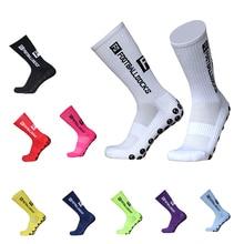 Новые стильные футбольные носки FS, круглые силиконовые Нескользящие носки с присоской, спортивные мужские женские мужские бейсбольные нос...