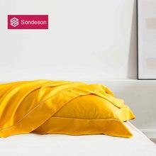 Sondeson роскошный и красивый чехол из 100% шелка желтый подушка
