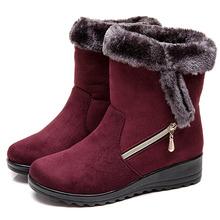 Buty damskie sztuczny zamsz buty zimowe buty kobieta kliny obcasy buty śniegowe do połowy łydki buty zimowe buty damskie tanie tanio KUIDFAR Pasuje prawda na wymiar weź swój normalny rozmiar Okrągły nosek Zima Slip-on Stałe Buty śniegu Krótki pluszowe