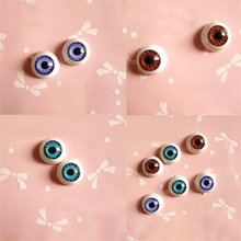 100pcs/box Mini Plastic 12mm DIY Half Round Crafts Accessories For Bear Toy Jewelry Making Doll Eyeball(China)
