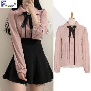 Image 1 - 2020 wiosna kobiet słodkie topy styl Preppy rocznika Japaneses projekt koreański przycisk eleganckie formalne koszule bluzki różowy biały 12020