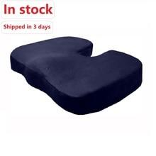 Cojín de Silla, cojín de coxis, almohada de espuma de memoria en forma de U, almohada de ciática, cojín de silla Anti decúbito