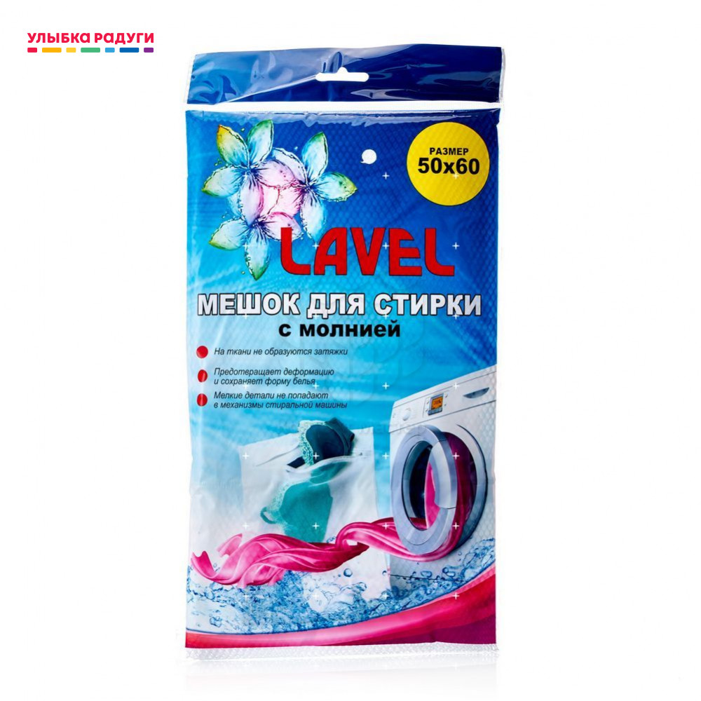Laundry Bags Lavel 3076417 ...