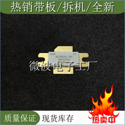 BLF8G24L-140 SMD RF tube High Frequency tube Power amplification module
