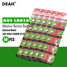 50PCS DEAH 1.55V AG4 LR626 377 Alkaline Cell Coin Battery 377A 177 LR66 SR626SW CX66W Button Batteries For Watches Toys Remote(China)