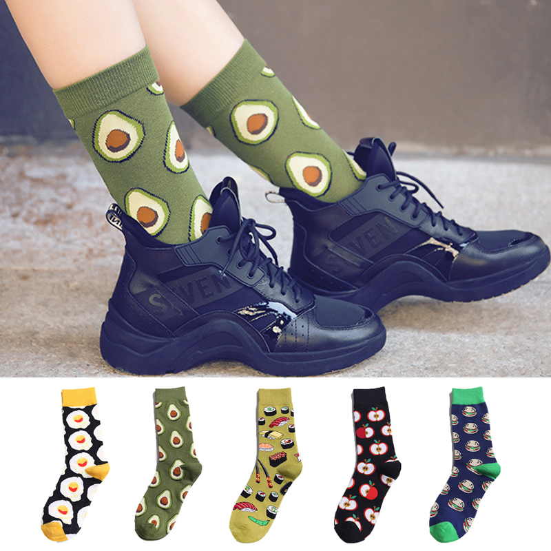 Avocado Omelet Burger Sushi Apple Plant Fruit Socks Short Funny Cartoon For Women Girls Men Unisex Socks