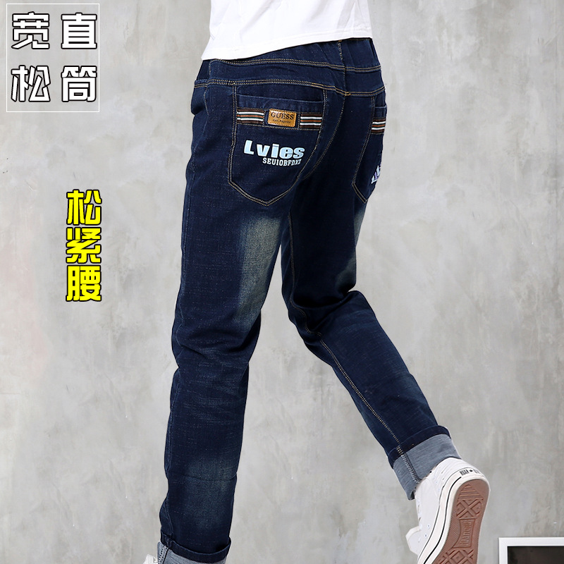 Teenager Middle School Students Waist Jeans Loose Straight Pants 13 Early Elastic 15-Year-Old Men's Large CHILDREN'S Trousers Th