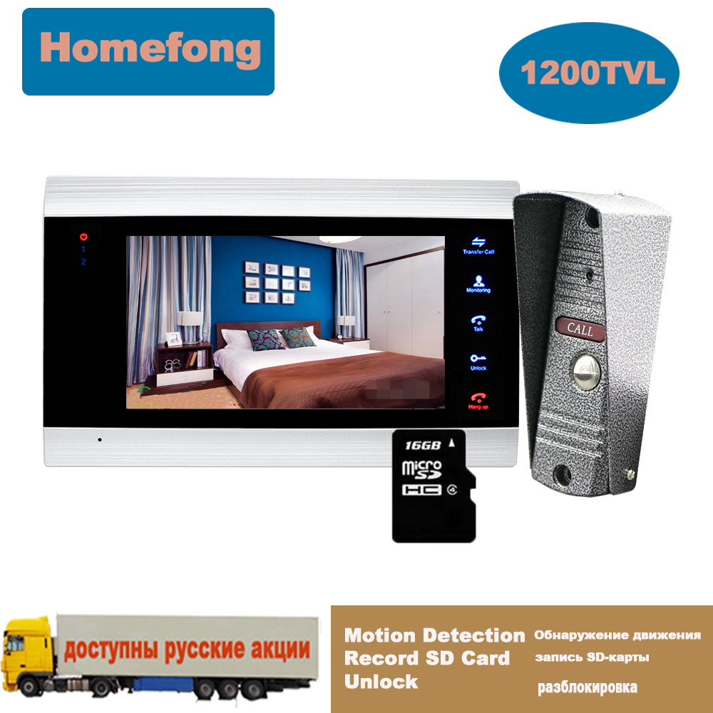 Homefong Video Intercom 7 Inch Video Doorphone Doorbell Camera with 2.8mm Lens  90 Degree View Angle Motion Detection Record