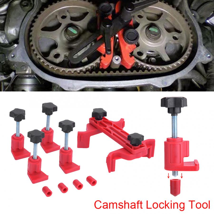 9pcs Cam Clamp Set Carbon Steel Car Auto Dual Cam Clamp Camshaft Engine Timing Sprocket Gear Locking Tool Kit Cam Gear Clamp Red