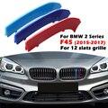 12 планок Передняя решетка для гриля в виде почек наклейка в полоску накладка на зажим для BMW F45 F46 Active / Gran Tourer 2015-2019 M-спортивный стиль