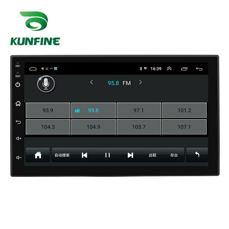 Hyundai Multimedia KUNFINE GHS 20