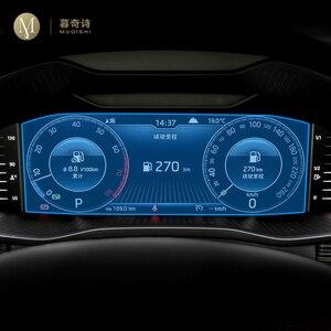 Для Skoda Kodiaq Scala 2019 2020 автомобильный внутренний инструмент мембрана ЖК-экран Защитная пленка из закаленного стекла против царапин