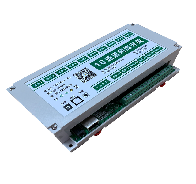 16-channel Network Controller, Mobile Computer Centralized Control, Building Automation, Intelligent Remote Control