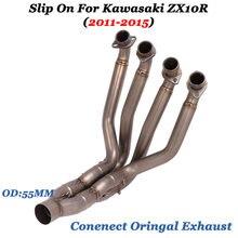Слипоны для kawasaki zx10r 2011 2015 полная система выхлопных