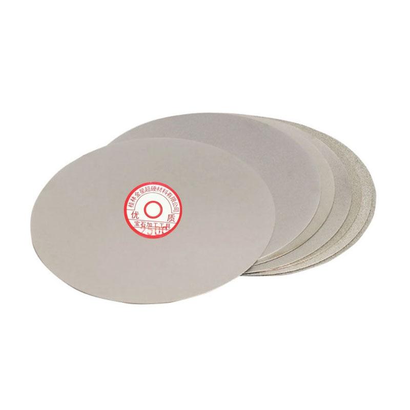 "1x 8/""~Diamond Coated Flat Lap Jewelry Wheel Grinding Polishing Disc 46-2000~Grit"