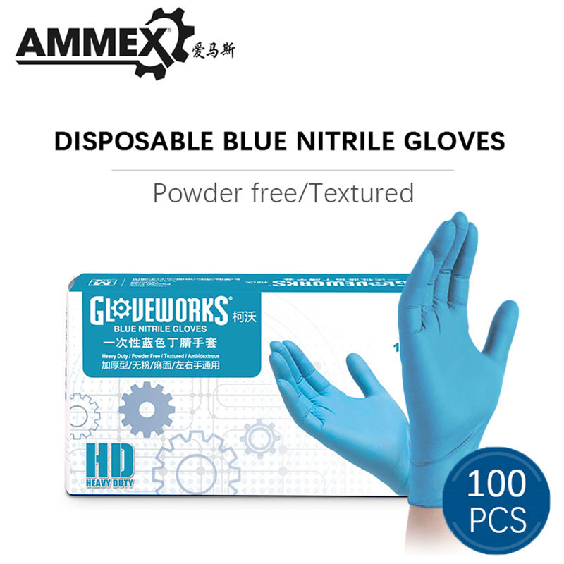 AMMEX Nitrile Gloves Disposable 100pcs Oil Acid Resistant Safety Gloves For Laboratory Home Food Cleaning Use Work Gloves