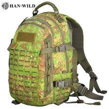 Рюкзак для кемпинга 50 л военная сумка мужские дорожные сумки