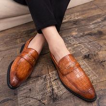 Мужские классические винтажные туфли коричневые кожаные формальные