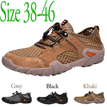 Outdoor Men Hiking Shoes Leather Breathable Tactical Combat Army Boots Desert Training Sneakers Anti-Slip Trekking Sandals Shoes цена