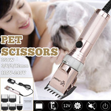 12V 350W Motor Professional Cat Dog Electric Clipper 5 Levels Pet Goat Animal Hair Trimmer Pusher Cutter Machine Shaver Scissor(China)
