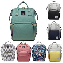 Lequeen Diaper Bag Baby Bag Stripe Diaper Backpack Bags Nappy Bag Organizer Waterproof Maternity Bag Drop Shipping