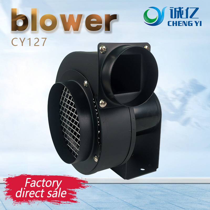 CY127 Duct Fan, Exhaust Fan, Multi - Wing Fan, Turbine Blower,Fresh Air Blower,Barbecue Blower 50W