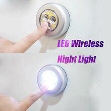 HiMISS Touch Control led car light Ceiling nightlight lamp battery powered night light led energy saving