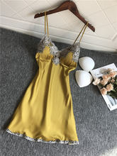 Женская пикантная Короткая атласная пижама с открытой спиной