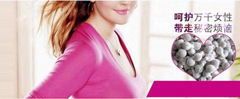 Feminine Hygiene Product - threehundredandsixtyfivepills.com