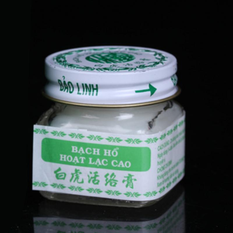 2Pcs White Tiger Balm For Headache Toothache Stomachache Pain Relief Muscle Ointment Massage Rub Balm Dizziness Essential Balm