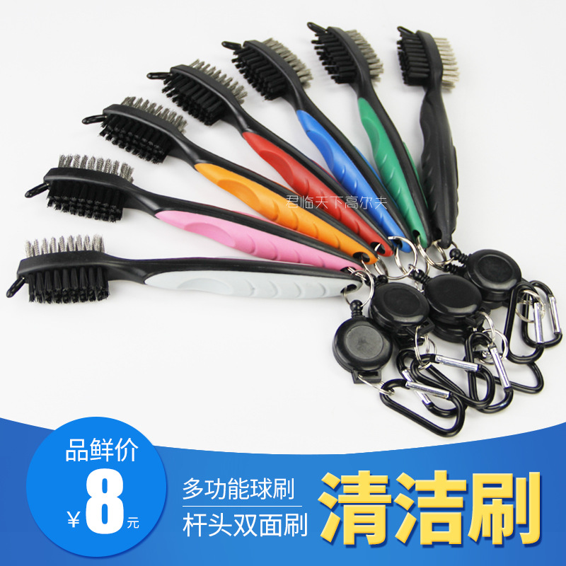 New Products Golf Brush Golf Cleaning Brush Shuang Mian Shua Multi-functional Ball Brush 7 Color Accessories