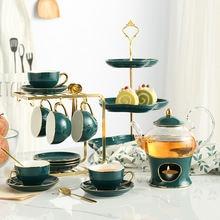 Скандинавские керамические чайные сервизы фарфоровые ароматизированные