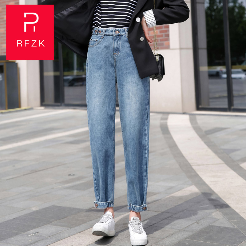 RFZK Plus Velvet Jeans Women's Pants 2020 New Loose Straight High Waist Was Thin Wild Elastic Waist Dad Harlan Pants