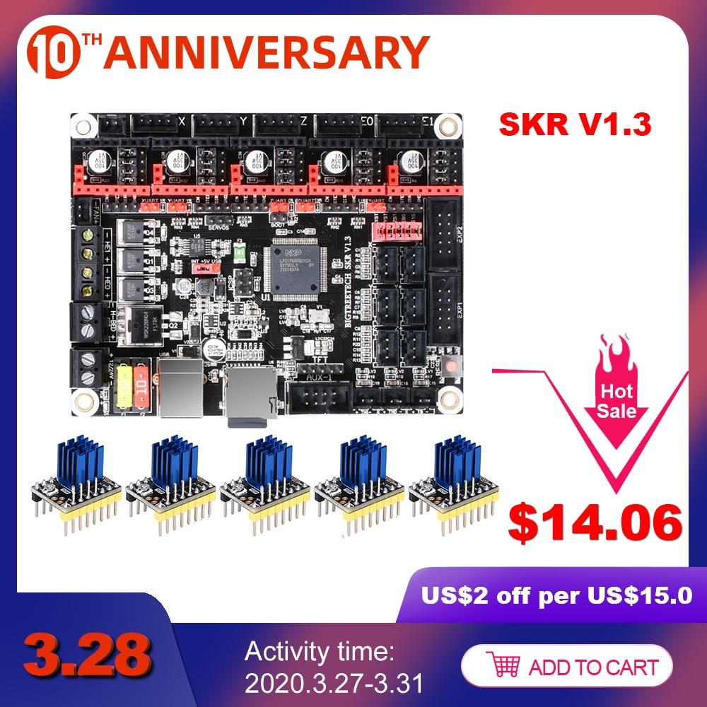 BIGTREETECH SKR V1.3 32-битный сглаживающий 3D-принтер 32-битная плата управления запчасти vs MKS GEN L Sgen L TMC2130 tmc2209 tmc2208 a4988 title=