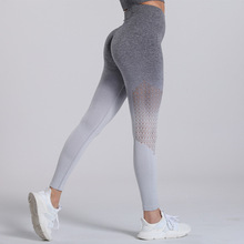 Sports Leggings For Women Gym Ombre Yoga Pants Fitness Womens Tights Workout Squaf Proof Strench Leggins Feamle Running Trousers
