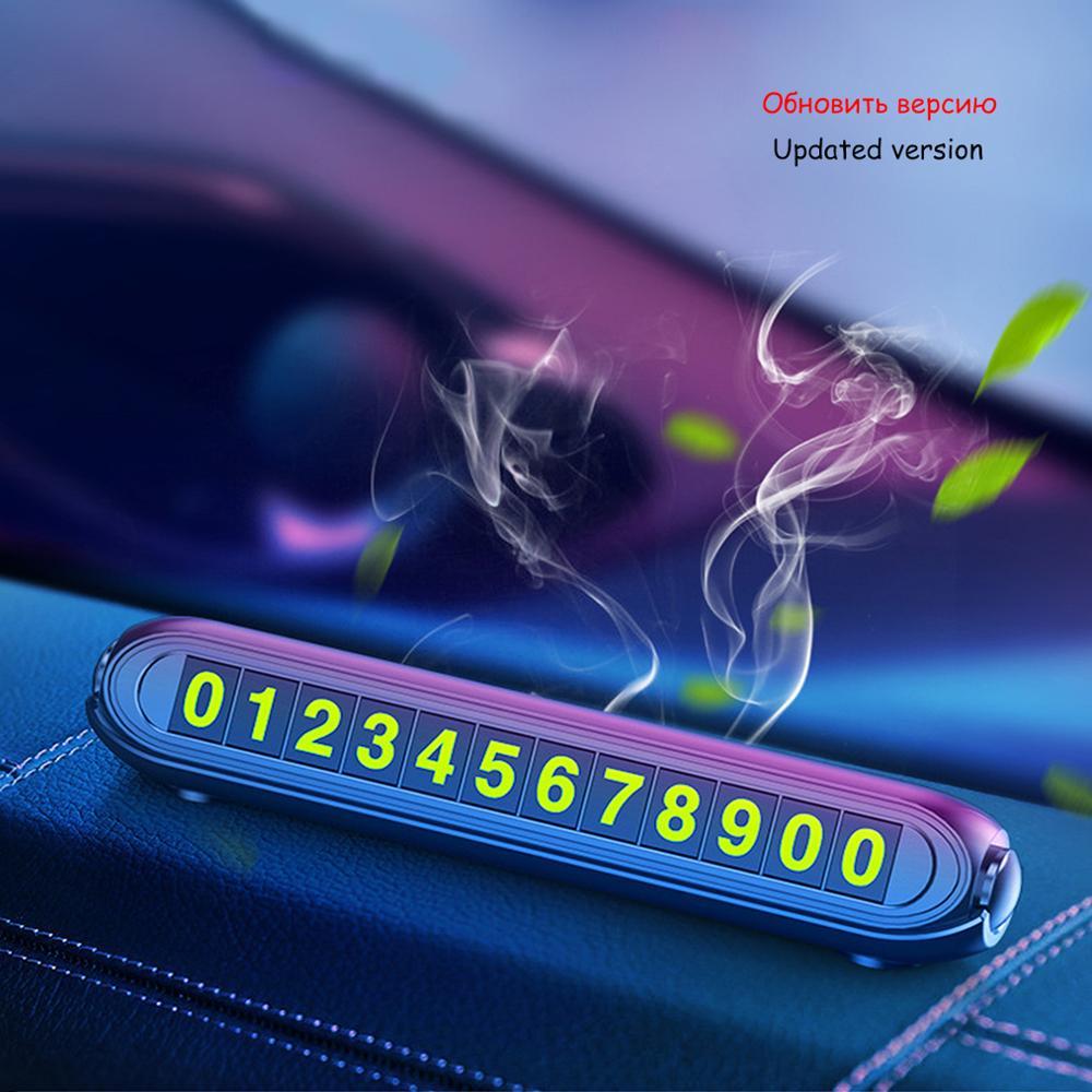 Скрытый телефон двойной номерной знак наклейка ночсветильник парфюмированный светящийся невидимый в автомобиле Стайлинг Временная парко...