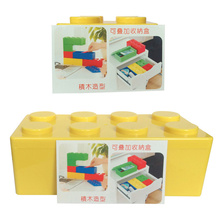 Креативная коробка для хранения строительных блоков формы пластиковое хранение с экономией пространства коробка Наложенная настольная Удобная офисная домашняя