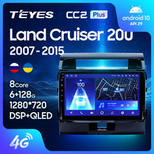TEYES CC2L и CC2 Plus Штатная магнитола For Тойота Ленд Крузер 11 200 For Toyota Land Cruiser 11 200 2007 - 2015 Android до 8-ЯДЕР до 6 + 128ГБ 2DIN автомагнитола 2 DIN DVD мультимедиа ав...