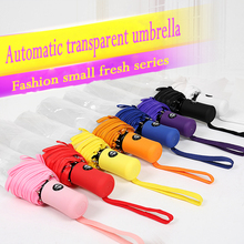 Fashion Transparent Umbrella Ladies Automatic Folding mens Windproof Waterproof Girl Fresh Small