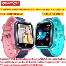 LT21 4G ילדים חכם שעון GPS Wifi גשש עמיד למים Smartwatch ילדים וידאו שיחת טלפון שעון להתקשר בחזרה צג VS y95 Smartwatch